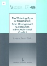 The Widening Gyre of Negotiation - From Management to Resolution in the Arab-Israeli conflict