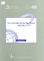 The Israeli Right and the Peace Process 1992-1996