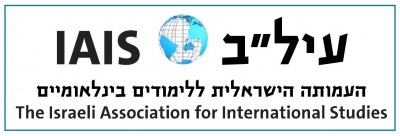 logo eilav