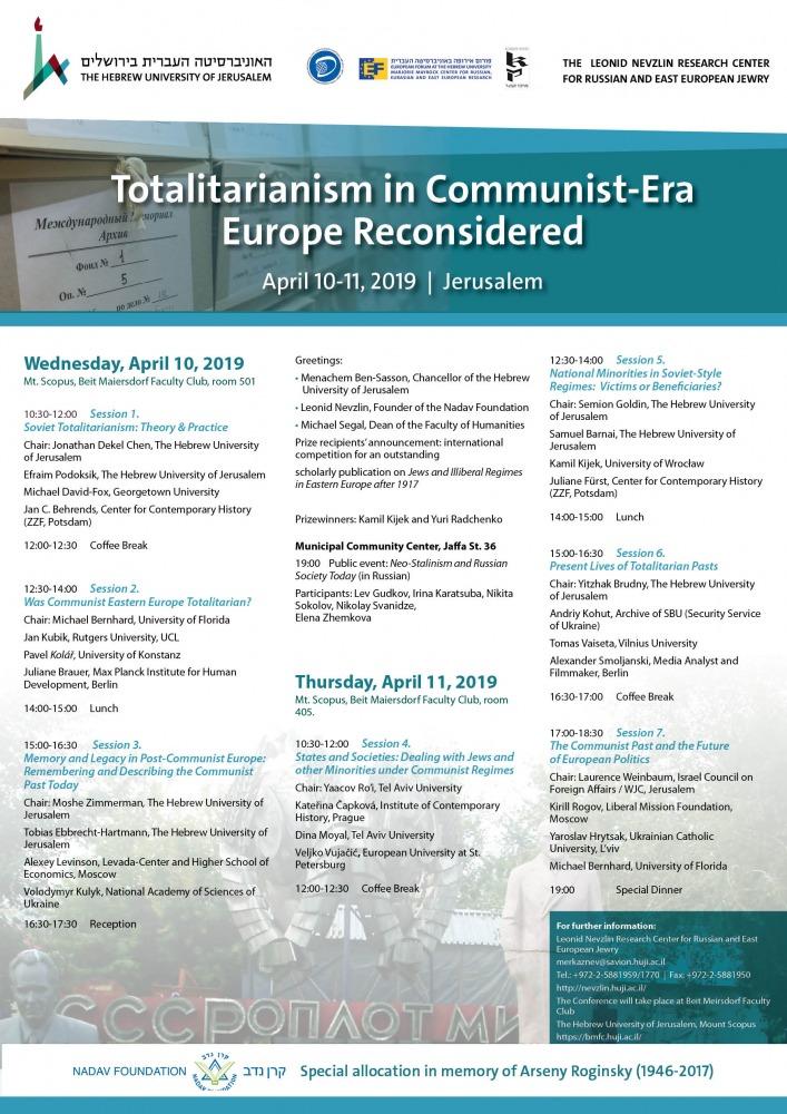 Totalitarianism in communist-era Europe